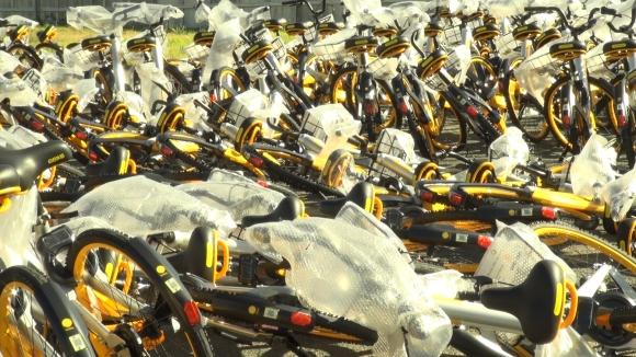 Melbourne's dockless share-bikeheadache